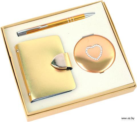 Набор. Шариковая ручка, зеркало, визитница (цвет: золотой)