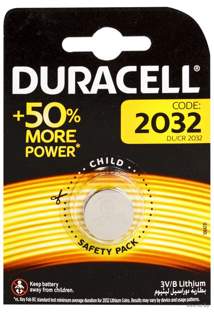 Батарейка DURACELL литиевая для электронных приборов 3V 2032