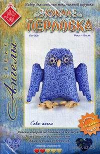 """Набор для шитья из ткани """"Сова-Ангел"""""""