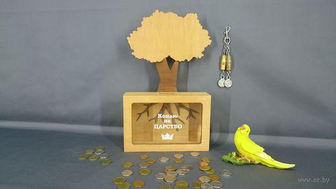 """Копилка """"Дерево. Коплю на царство"""" (арт. S00048) — фото, картинка"""