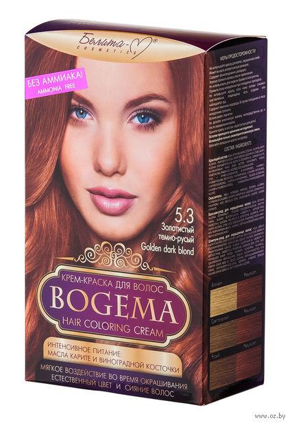 """Крем-краска для волос """"Bogema"""" тон: 5.3, золотистый темно-русый — фото, картинка"""