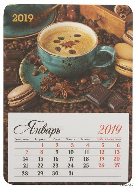"Календарь на магните ""Кофейный аромат"" (2019) — фото, картинка"