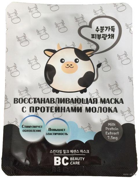 "Тканевая маска для лица ""Восстанавливающая. С протеинами молока"" (26 мл) — фото, картинка"