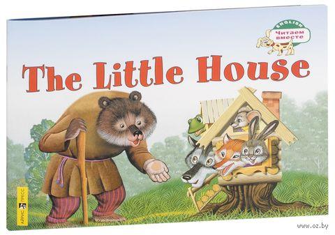 The Little House. Виталий Бианки