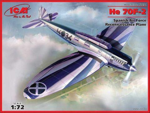 Самолет-разведчик ВВС Испании Не-70 F-2 (масштаб: 1/72) — фото, картинка