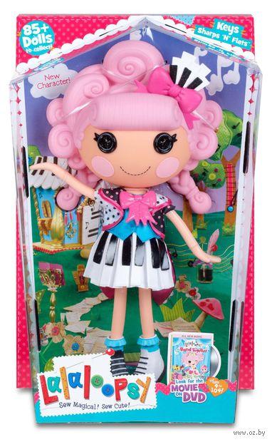 "Кукла ""Lalaloopsy. Музыкальные клавиши"""