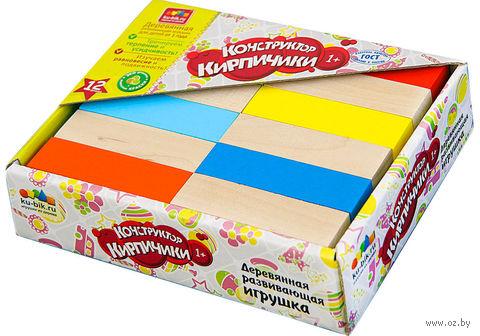 """Кубики """"Кирпичи"""" (12 шт; арт. НКП1210) — фото, картинка"""