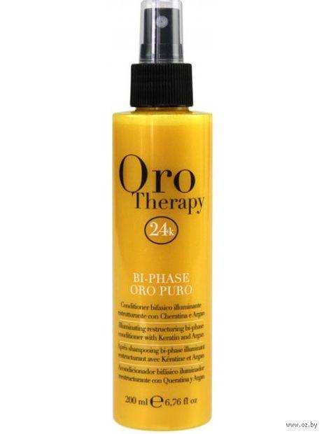 "Кондиционер для волос ""Oro Puro"" (200 мл) — фото, картинка"