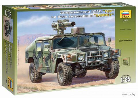 """Сборная модель """"Американский противотанковый комплекс ТОУ на вездеходе """"Хаммер"""" (масштаб: 1/35) — фото, картинка"""