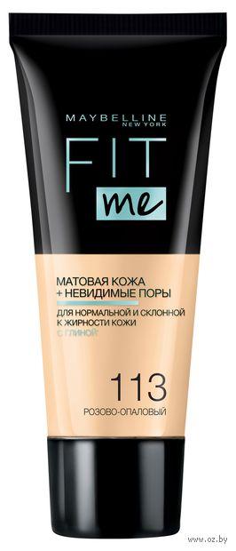 """Тональный крем для лица """"Матовая кожа и невидимые поры"""" тон: 113, розово-опаловый — фото, картинка"""