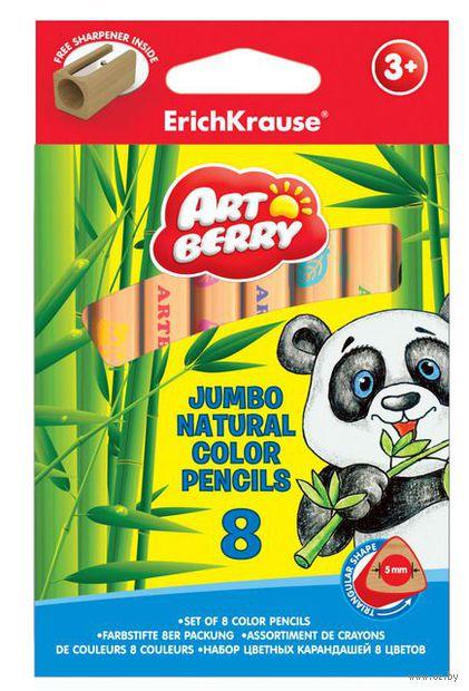"""Цветные карандаши """"Artberry. Nature"""" (8 цветов; с точилкой)"""