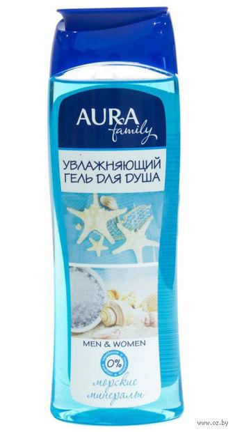 """Гель для душа """"Aura. Морские минералы"""" (260 мл) — фото, картинка"""