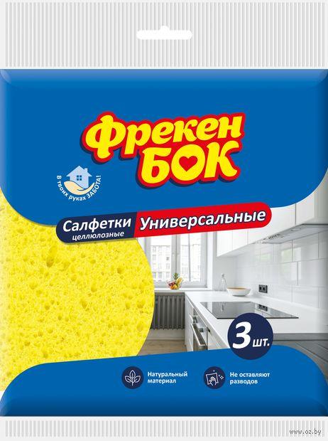"""Набор салфеток для уборки """"Универсальные"""" (3 шт.; 165х165 мм) — фото, картинка"""