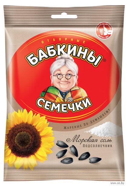 """Семечки жареные соленые """"Бабкины семечки"""" (100 г) — фото, картинка"""