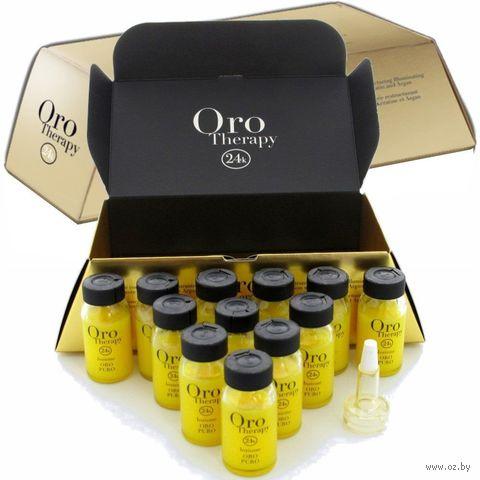 "Лосьон для волос ""Oro Puro"" (12 шт. х 10 мл) — фото, картинка"