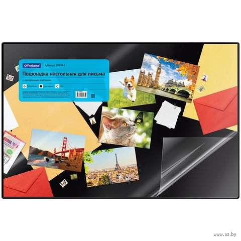 """Бювар черный с прозрачным клапаном """"OfficeSpace"""" (38х59 см) — фото, картинка"""