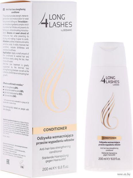"Кондиционер для волос ""Long4Lashes"" (200 мл) — фото, картинка"