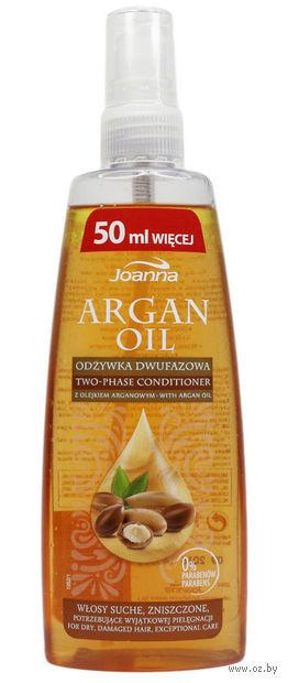 Кондиционер-спрей для волос с аргановым маслом (150 мл)