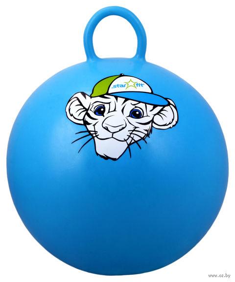 """Мяч-попрыгун """"Тигрёнок"""" (55 см; с ручкой; синий) — фото, картинка"""