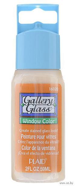 "Краска акриловая по стеклу ""Gallery Glass"" (янтарная; 59 мл; арт. PLD-16020) — фото, картинка"