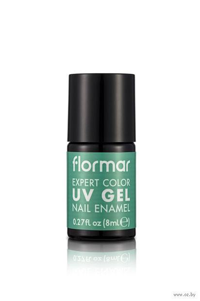 """Лак для ногтей """"Expert Color UV Gel Nail Enamel"""" (тон: 20, мятный коктейль) — фото, картинка"""