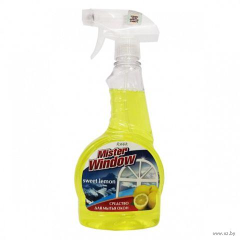 """Средство для чистки стекол """"Сочный лимон"""" (500 мл) — фото, картинка"""