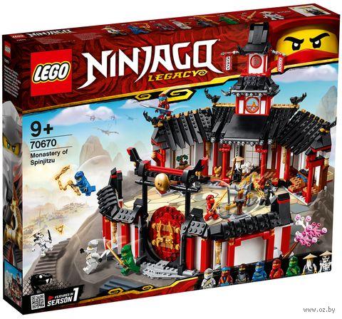 """LEGO Ninjago """"Монастырь Кружитцу"""" — фото, картинка"""