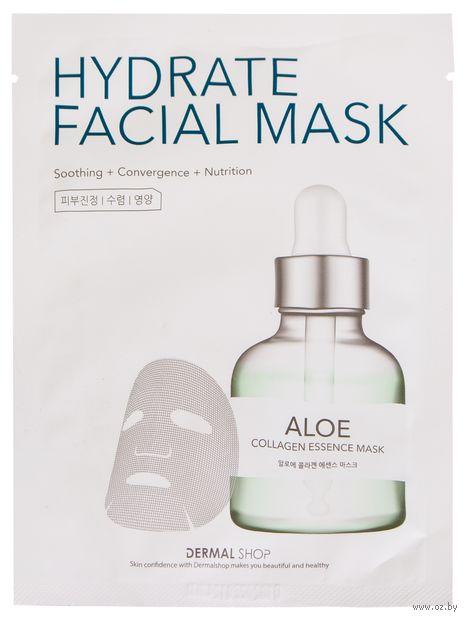 "Тканевая маска для лица ""Aloe"" (25 г) — фото, картинка"