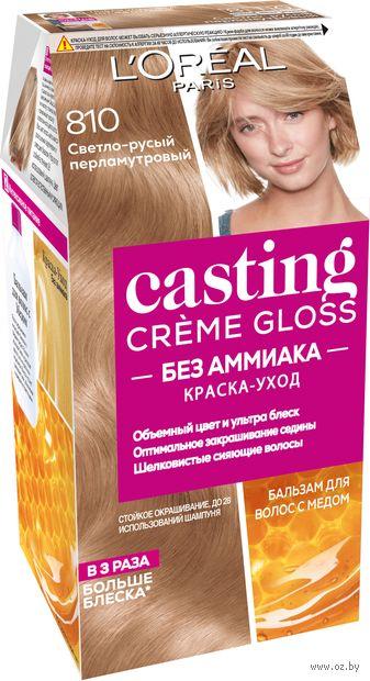 """Краска-уход для волос """"Casting Creme Gloss"""" (тон: 810, светло-русый перламутровый) — фото, картинка"""