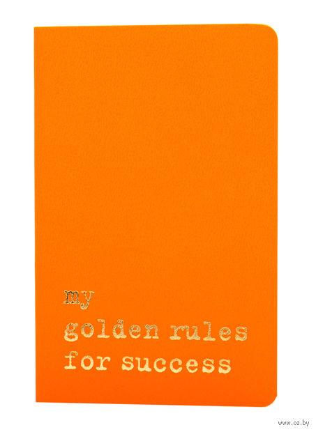 "Записная книжка в линейку ""Volant. My Golden Rules for Success"" (А6; оранжевая) — фото, картинка"