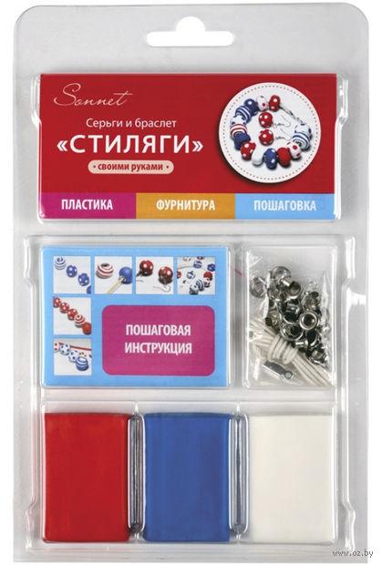 """Бижутерия из полимерной глины """"Стиляги"""" — фото, картинка"""