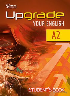 Upgrade Your English A2. Student's Book — фото, картинка