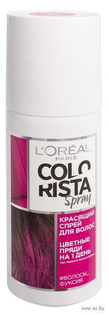"Окрашивающий спрей для волос ""Colorista Spray"" (тон: волосы фуксия; 75 мл) — фото, картинка"