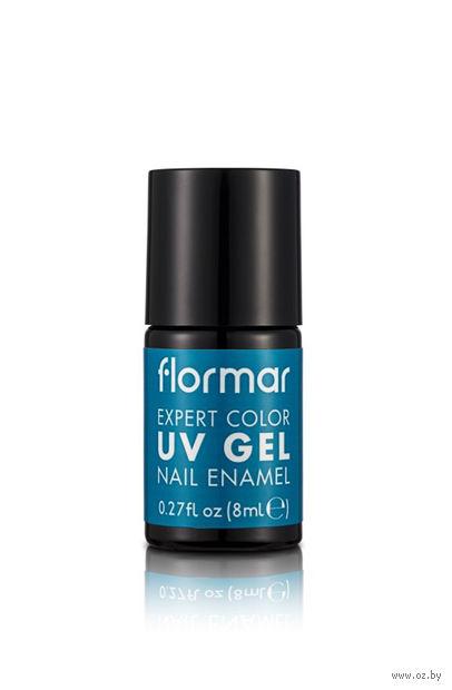 "Лак для ногтей ""Expert Color UV Gel Nail Enamel"" (тон: 21, синий бонди) — фото, картинка"