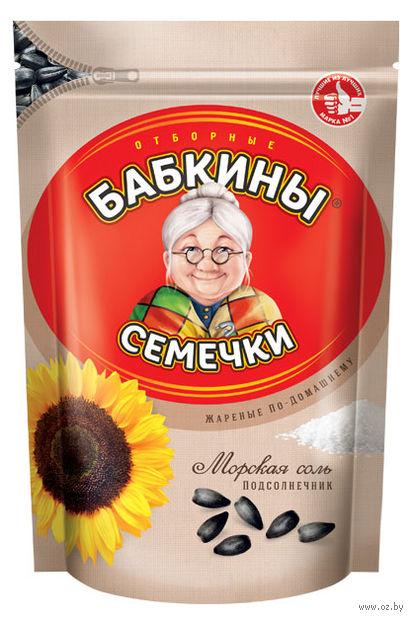 """Семечки жареные соленые """"Бабкины семечки"""" (300 г) — фото, картинка"""