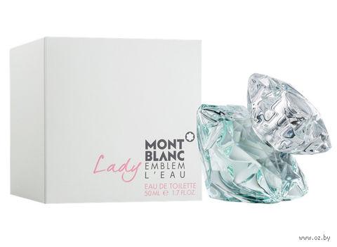 "Туалетная вода для женщин Mont Blanc ""Lady Emblem L'eau"" (50 мл) — фото, картинка"