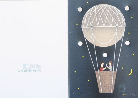 """Набор для изготовления электронной открытки """"Шар в небе"""" — фото, картинка"""