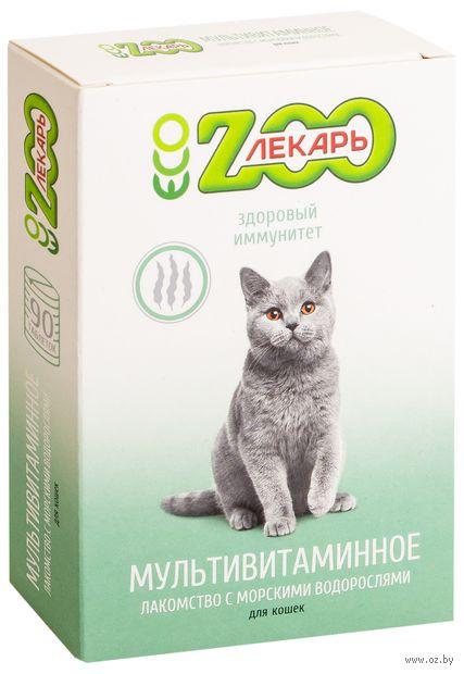 """Витамины для кошек """"Здоровый иммунитет"""" (90 шт.; с морскими водорослями) — фото, картинка"""