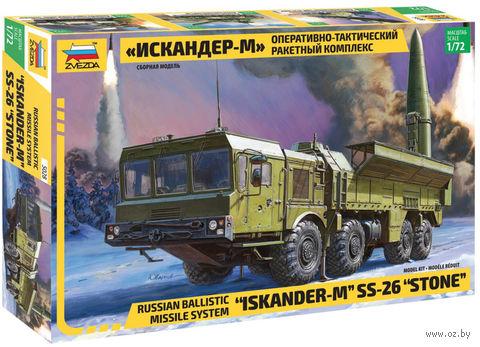 """Сборная модель """"Оперативно-тактический ракетный комплекс """"Искандер-М"""" (масштаб: 1/72) — фото, картинка"""