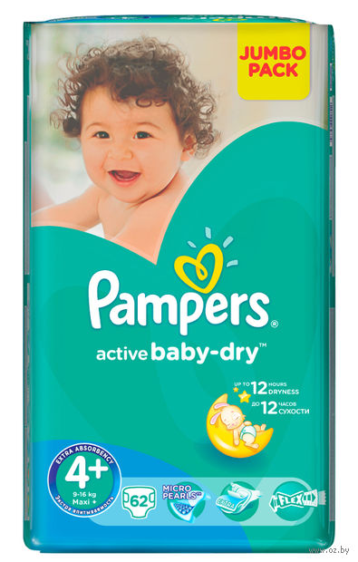 "Подгузники ""Pampers Active Baby-Dry Maxi Plus"" (9-16 кг, 62 шт; арт. 0001010680)"