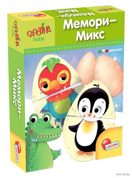 Мемори-Микс — фото, картинка