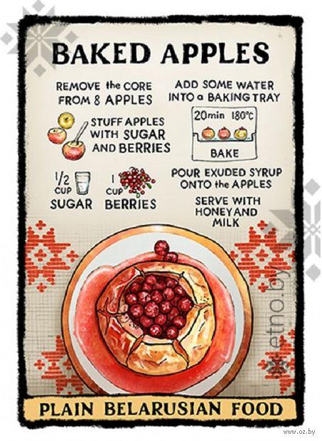 """Магнит на холодильник """"Baked apples"""" (арт. 16.2061) — фото, картинка"""