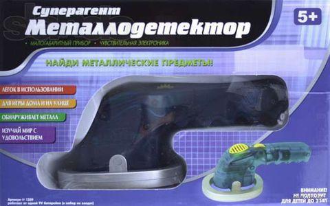 "Игрушка ""Суперагент: Металлодетектор"""