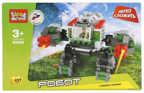 """Конструктор """"Робот"""" (151 деталь)"""