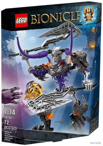 """LEGO Bionicle """"Дьявольский Череп"""""""
