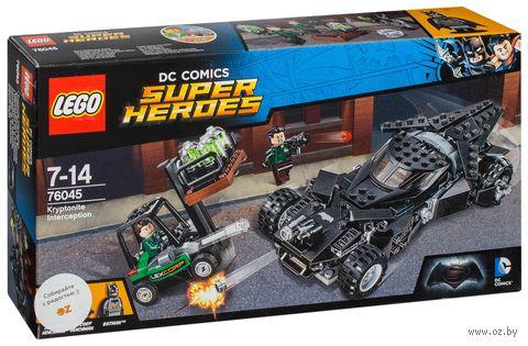 """LEGO Super Heroes """"Перехват криптонита"""""""