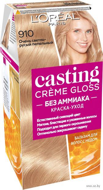 """Краска для волос """"Casting Creme Gloss"""" (тон: 910, oчень светло-русый пепельный)"""
