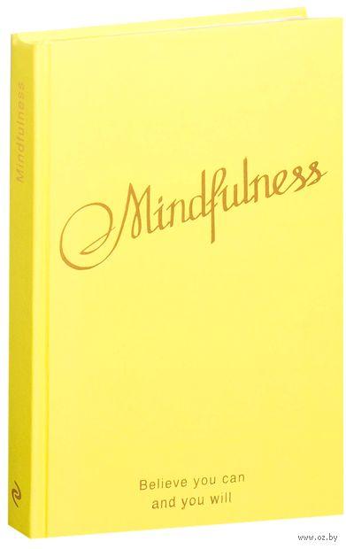 "Блокнот ""Mindfulness. Утренние страницы"" (А5; лимон)"