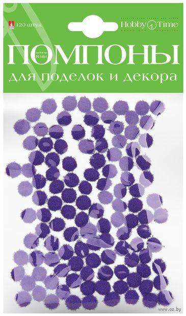 Помпоны пушистые №16 (120 шт.; 8 мм; фиолетовые) — фото, картинка