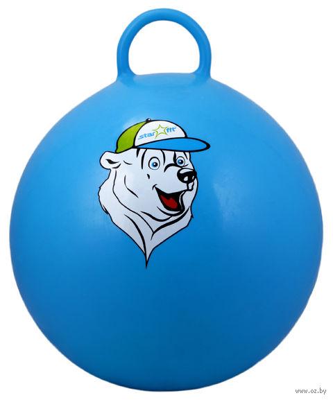 """Мяч-попрыгун """"Медвежонок"""" (65 см; с ручкой; синий) — фото, картинка"""